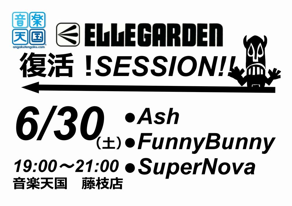 【課題曲セッション天国】音楽天国・藤枝店6月30日(土)開催