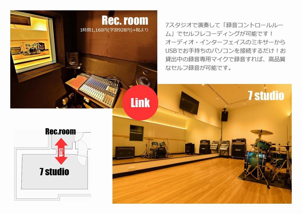 音楽天国・名古屋ささしまライブ店でセルフレコーディング