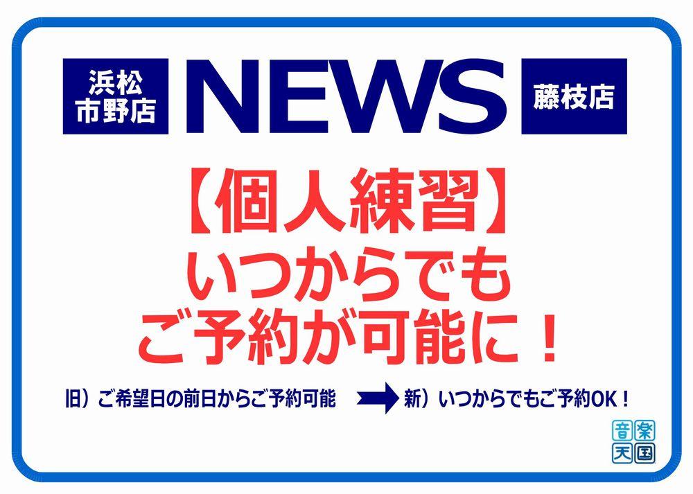 news20140919
