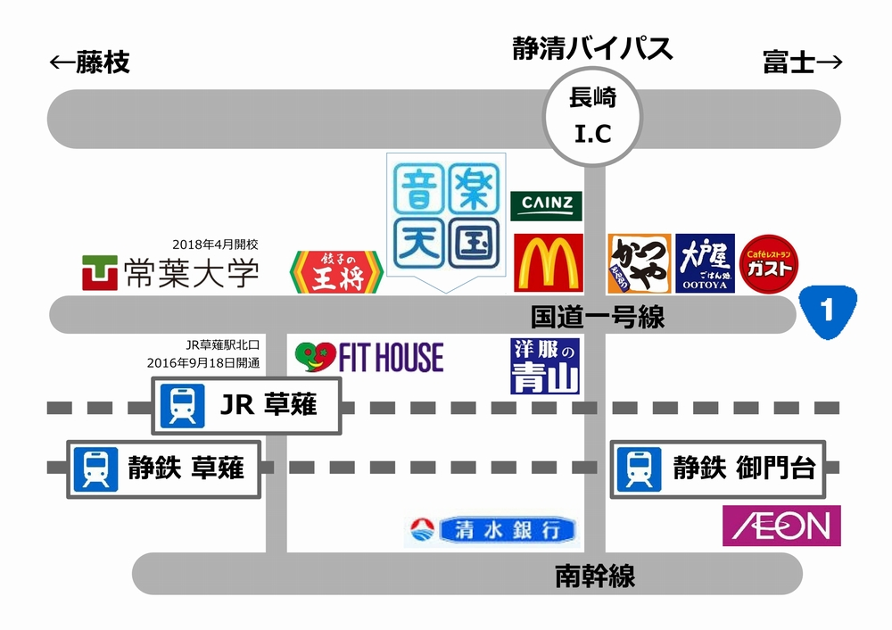 音楽天国・静岡草薙店の地図