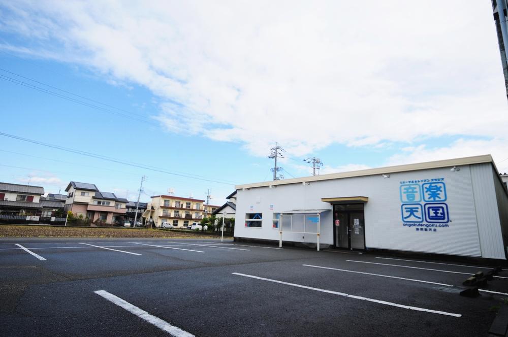 音楽天国・静岡駿河店の外観