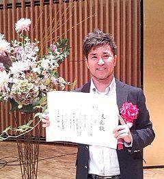 スタジオ経営・開業・起業支援事業が静岡県から表彰