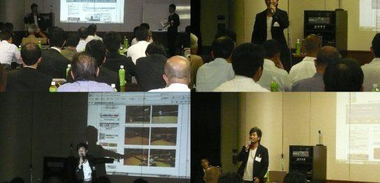 スタジオ経営・開業・起業支援セミナー