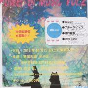 スタジオライブ@米子FS店10月27日(土)開催!