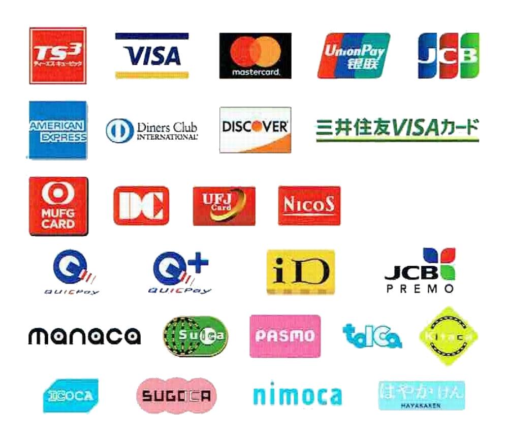 クレジットカード・電子マネーをご利用いただけます