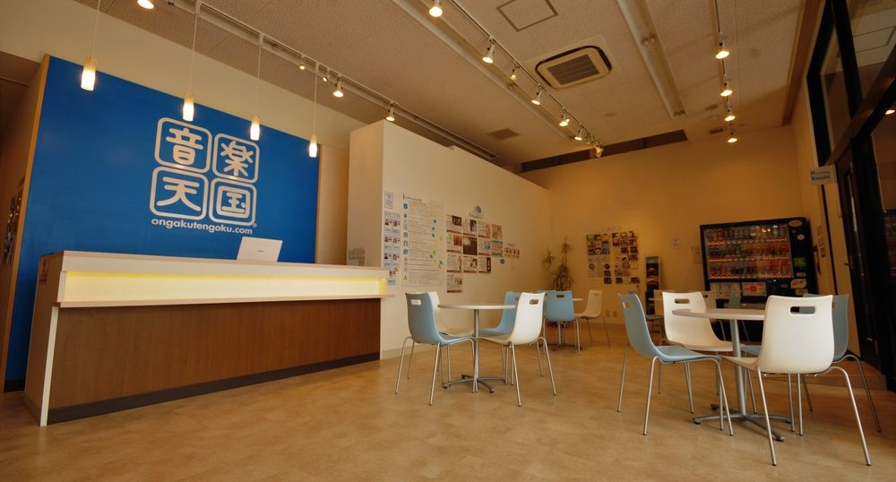 浜松市野店 | 音楽天国|音楽とダンスの貸しレンタルスタジオ