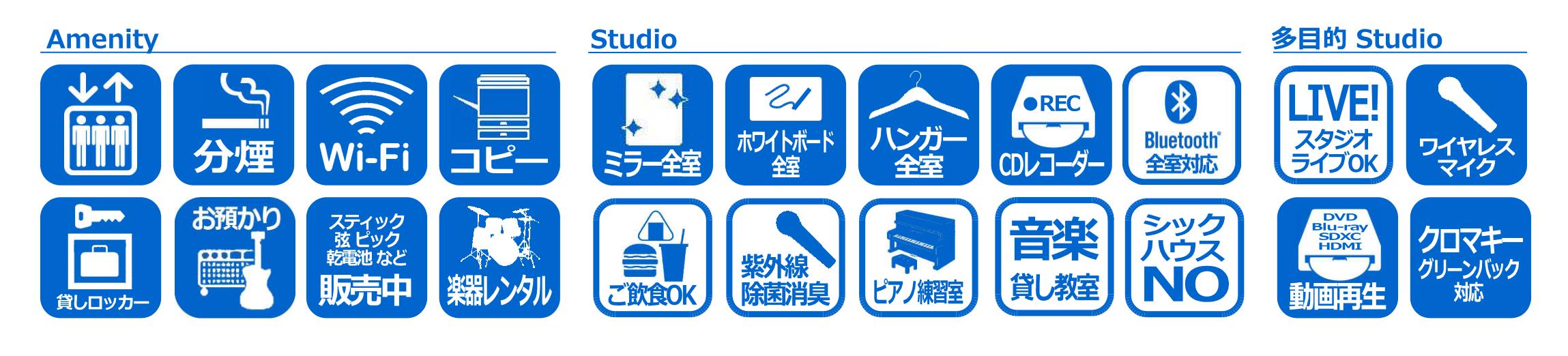 音楽天国・京都河原町店店のアメニティ