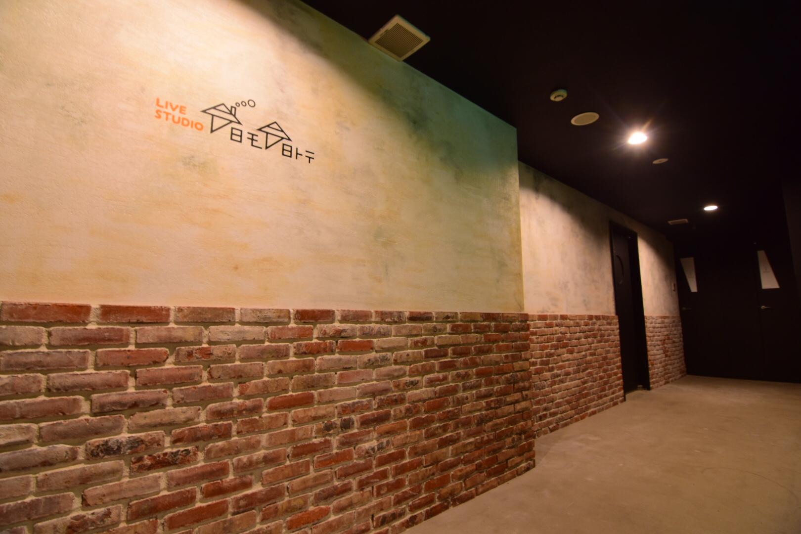 音楽天国・京都河原町店のLive Studio 今日モ今日トテの外観