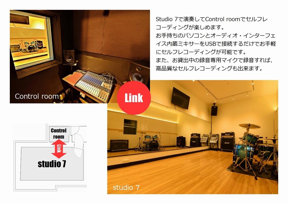 音楽天国・名古屋ささしまライブ店でセルフレコーディング・セルフ録音