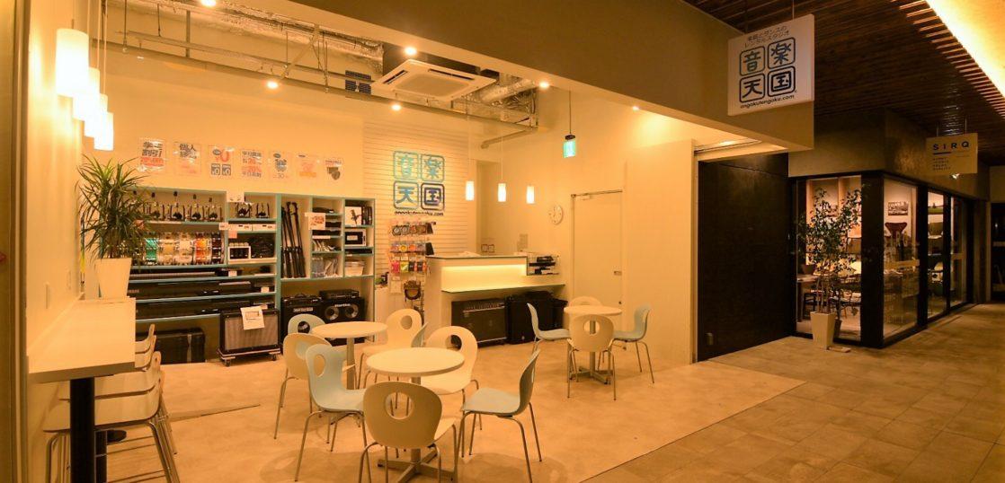 名古屋ささしまライブ店 | 音楽天国|音楽とダンスの貸しレンタルスタジオ
