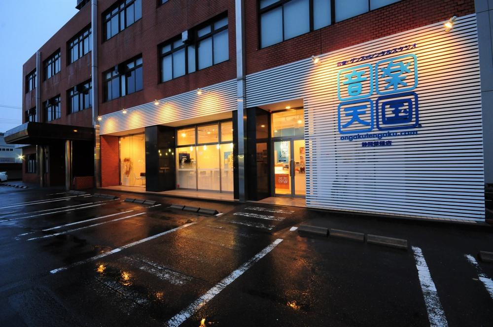 音楽天国・静岡草薙店の外観